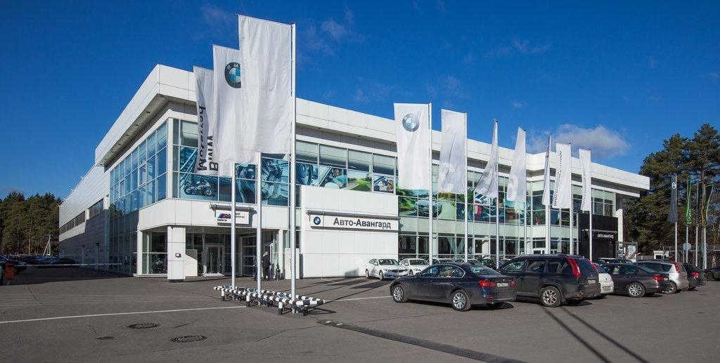 «Авто-Авангард» - лучший дилер BMW 2016 года