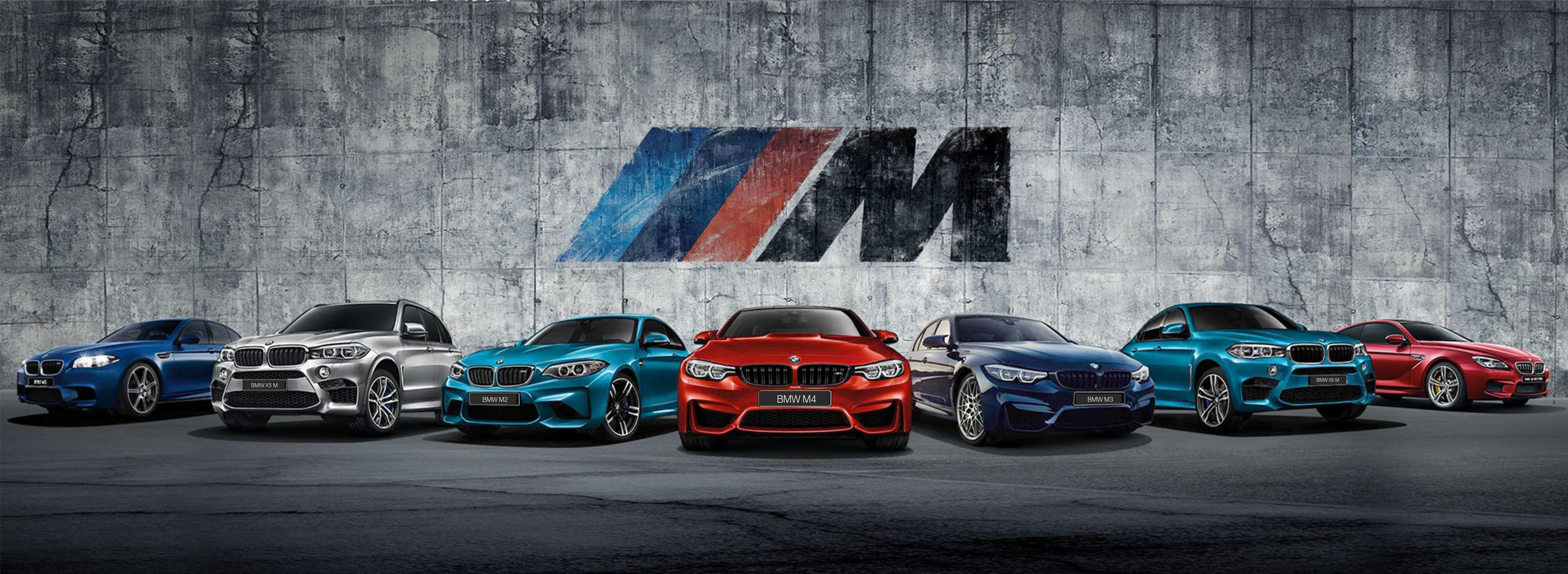 Официальный дилер BMW «Рус Моторс» стал сертифицированным дилером BMW M