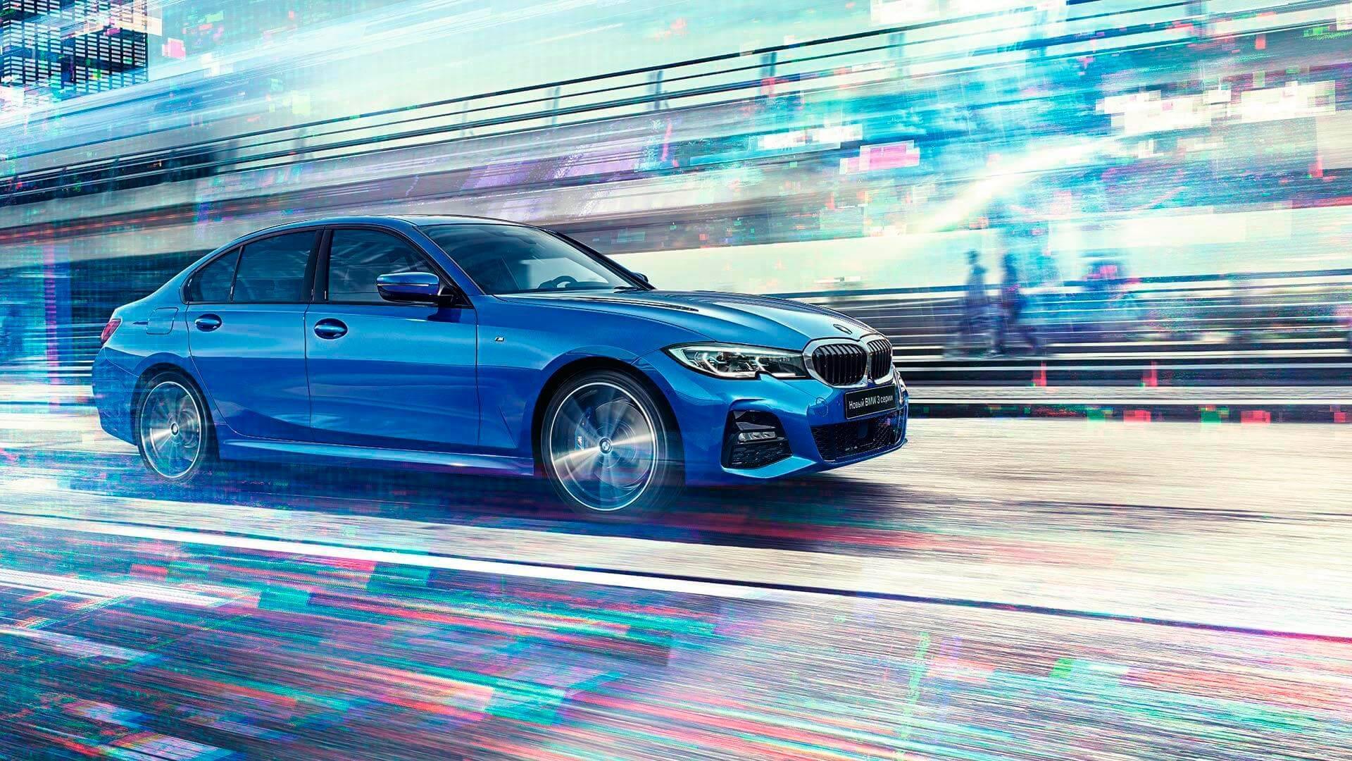 Комплектации и цены BMW 3 серии