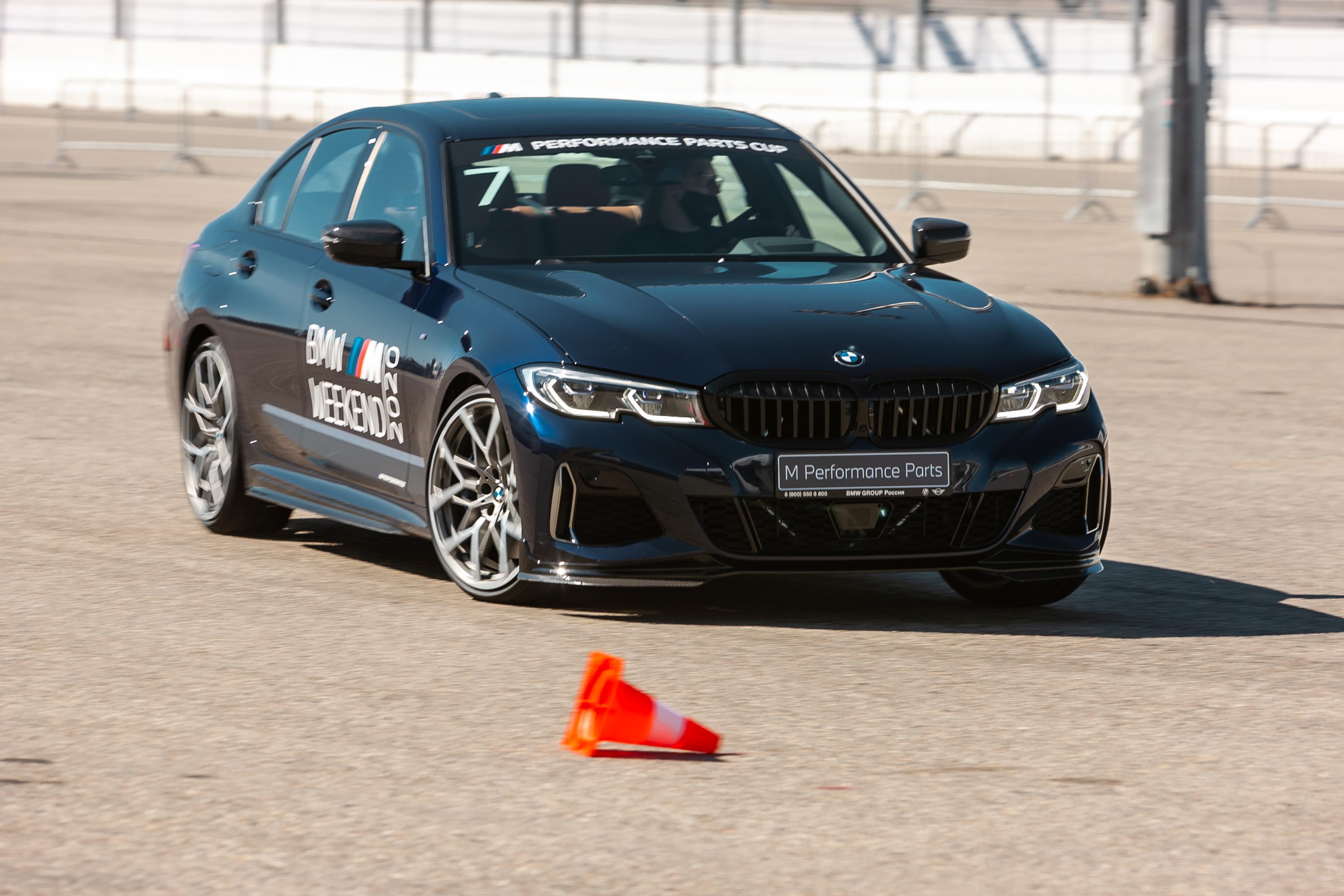 BMW M WEEKEND 2020
