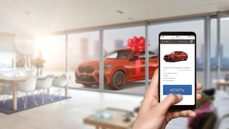Купить новый БМВ 4 серии купе в Москве в автосалоне официального дилера BMW Автодом Внуково