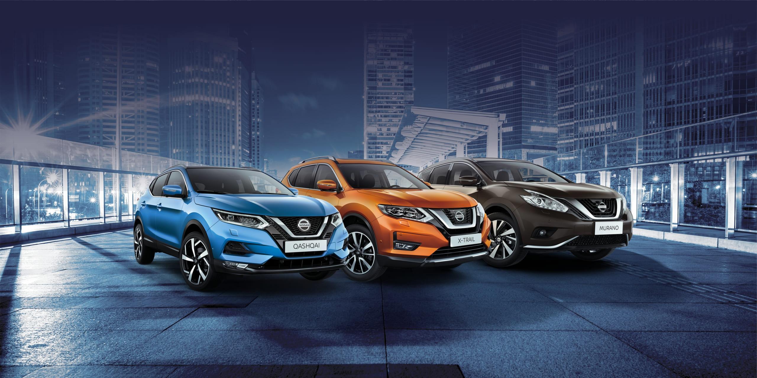 Картель Авто — официальный дилерский центр Nissan