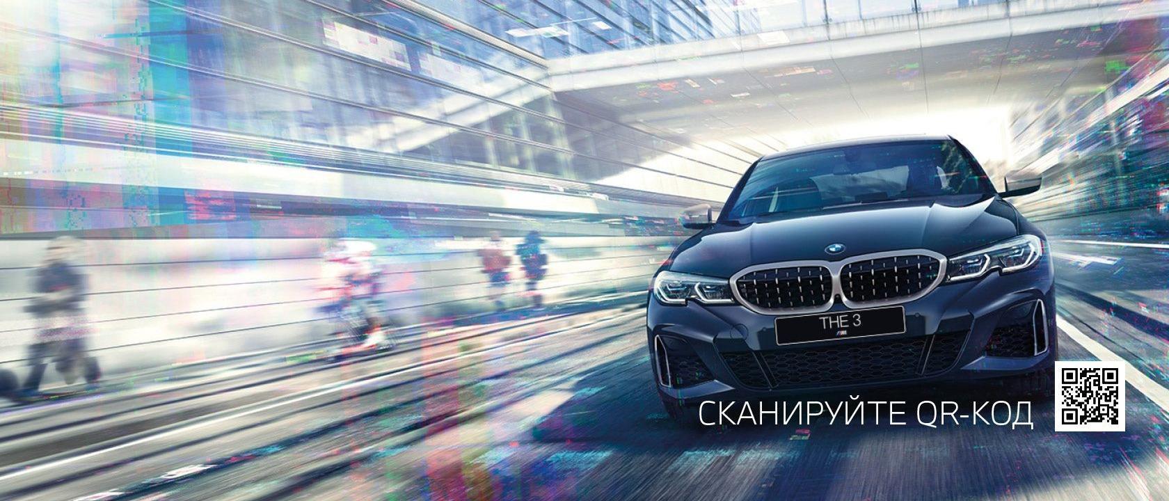 Седан BMW 3 серии