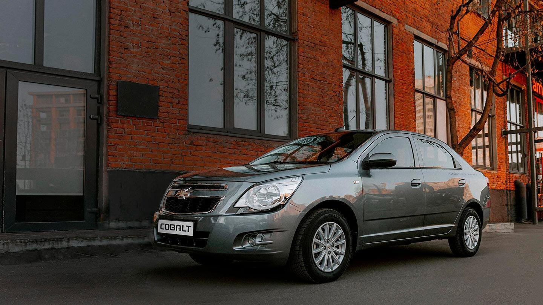 Chevrolet-Auto — официальный дистрибьютор автомобилей «Шевроле» в России