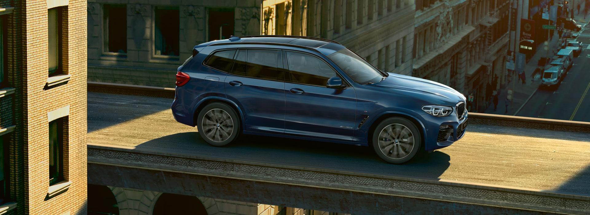 Авилон умножает Ваши преимущества при покупке BMW X3