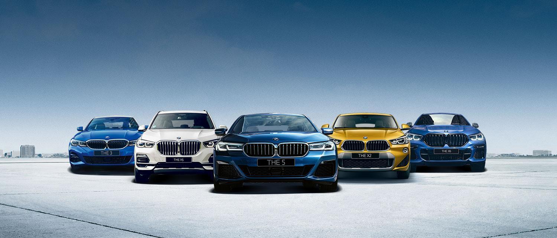Авилон умножает Ваши преимущества при покупке BMW X4