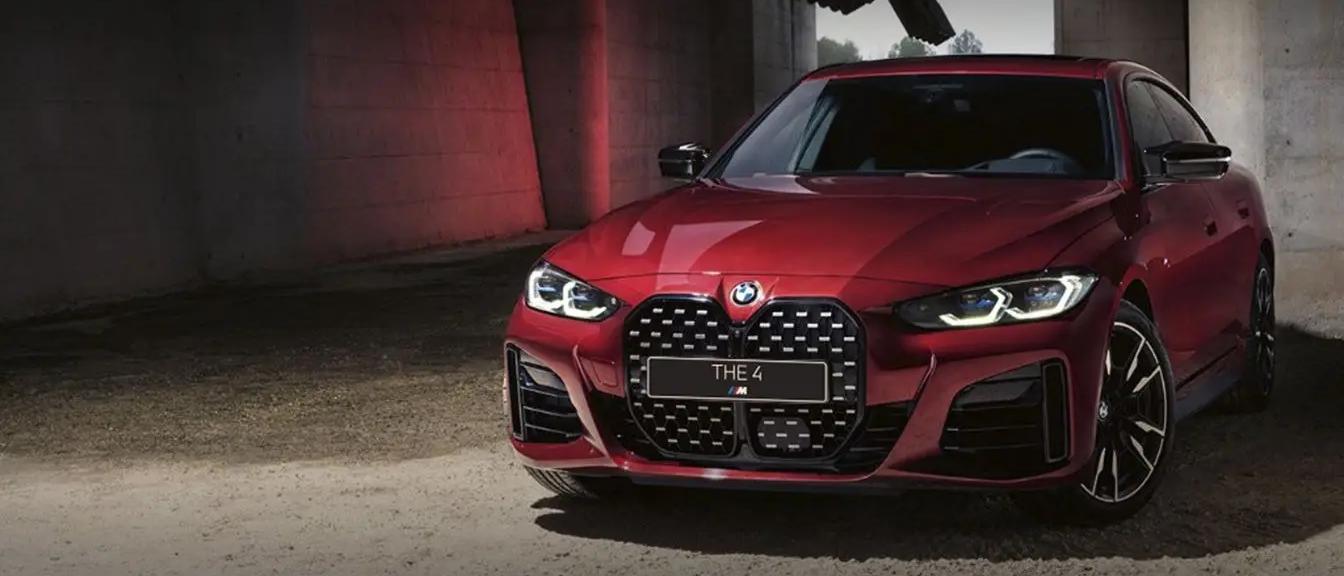 Автомобили BMW 4 серии в Москве и Санкт-Петербурге. Все модели БМВ 4 серии в наличии и под заказ. Специальные цены